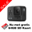 8Black 64SD SALE 45x45 SP Gadgets Bottle Mount